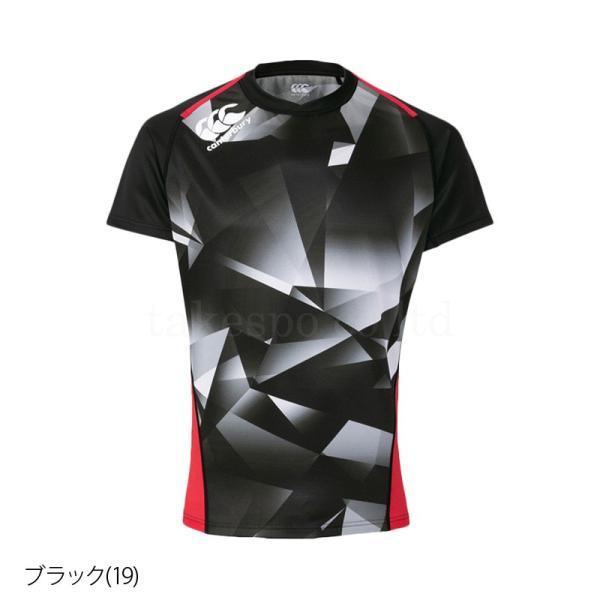 カンタベリー Tシャツ メンズ 上 CANTERBURY 耐久性 ゲームジャージ 半袖 新作|takespo|03