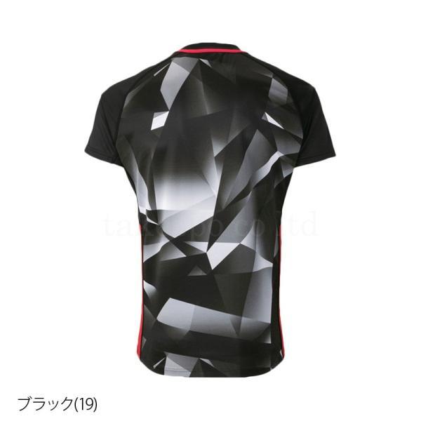 カンタベリー Tシャツ メンズ 上 CANTERBURY 耐久性 ゲームジャージ 半袖 新作|takespo|04