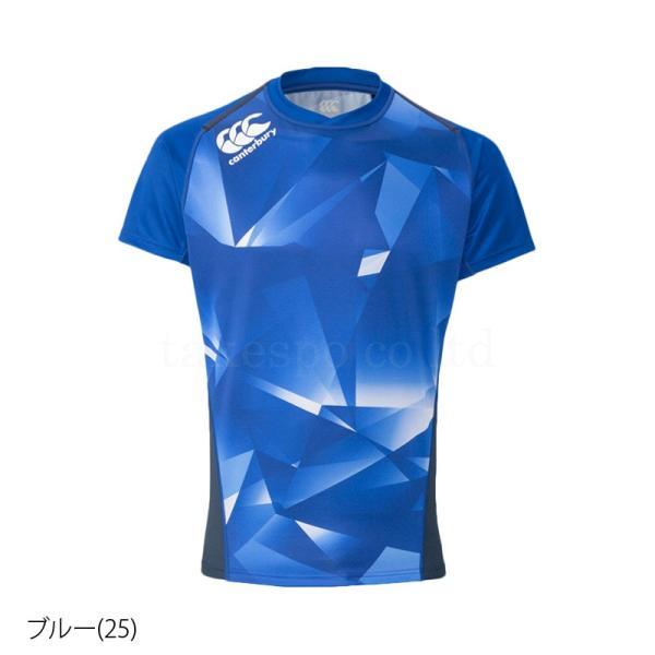 カンタベリー Tシャツ メンズ 上 CANTERBURY 耐久性 ゲームジャージ 半袖 新作|takespo|05