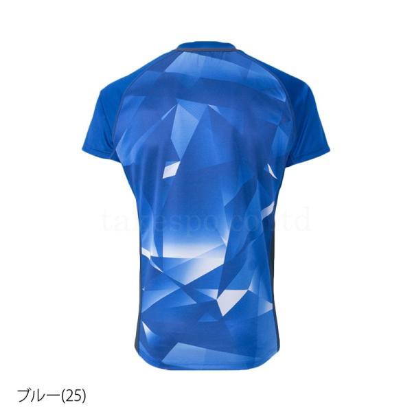 カンタベリー Tシャツ メンズ 上 CANTERBURY 耐久性 ゲームジャージ 半袖 新作|takespo|06