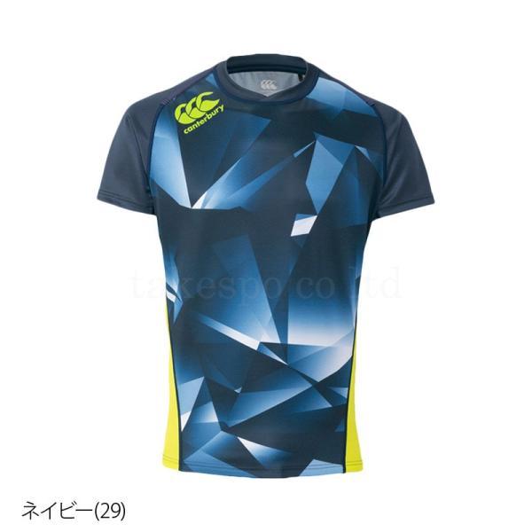 カンタベリー Tシャツ メンズ 上 CANTERBURY 耐久性 ゲームジャージ 半袖 新作|takespo|07