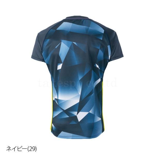 カンタベリー Tシャツ メンズ 上 CANTERBURY 耐久性 ゲームジャージ 半袖 新作|takespo|08