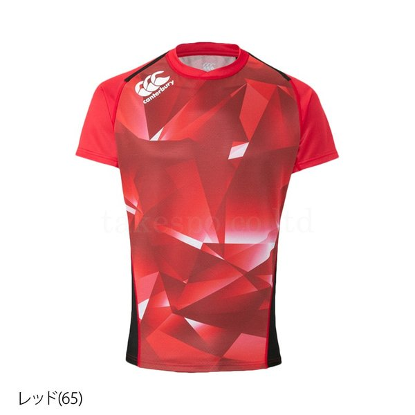 カンタベリー Tシャツ メンズ 上 CANTERBURY 耐久性 ゲームジャージ 半袖 新作|takespo|09