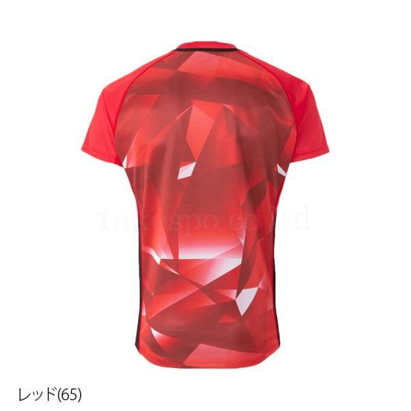 カンタベリー Tシャツ メンズ 上 CANTERBURY 耐久性 ゲームジャージ 半袖 新作|takespo|10