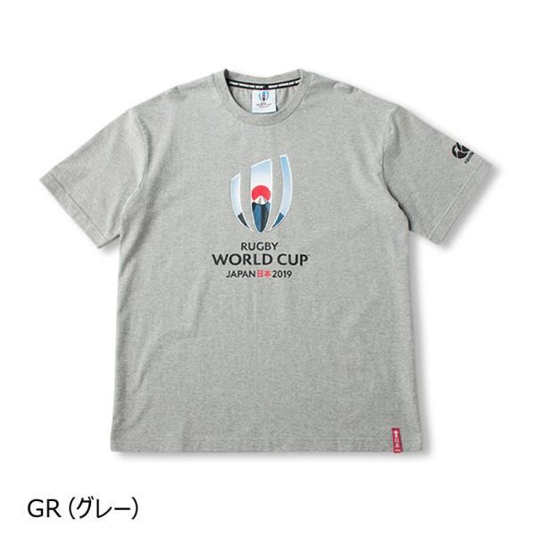 カンタベリー ポロシャツ メンズ 上 CANTERBURY ボーダー ホワイト ラグビーワールドカップ2019 (TM) 日本大会 カンタベリーオフィシャルライセンス商品 新作|takespo|04