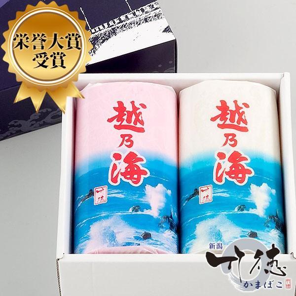 越乃海紅白詰合せ 紅白2本セット taketoku-kamaboko 02