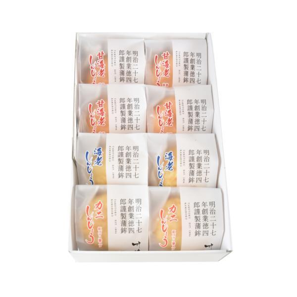 しんじょう3種詰合せ|taketoku-kamaboko