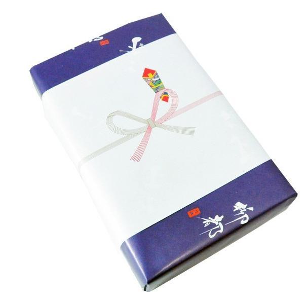 しんじょう3種詰合せ|taketoku-kamaboko|10
