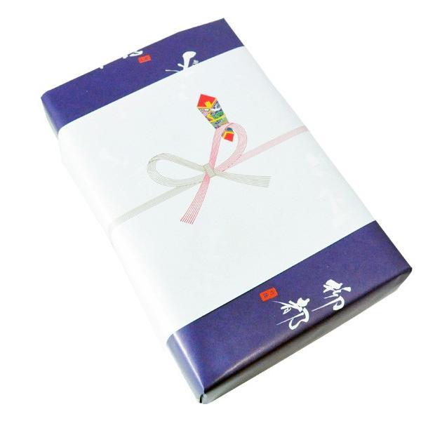 【送料無料】「煮玉子しんじょう」10個詰合せ お取り寄せ贈り物ギフトにも人気です|taketoku-kamaboko|03