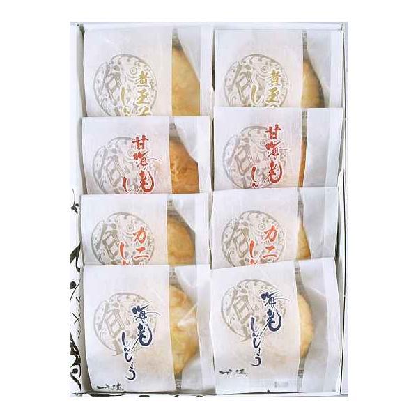 【送料無料】煮玉子しんじょう他4種詰合せ【マツコ】練り物/ねりもの/マツコ絶賛/話題のねりもの/煮卵|taketoku-kamaboko|02