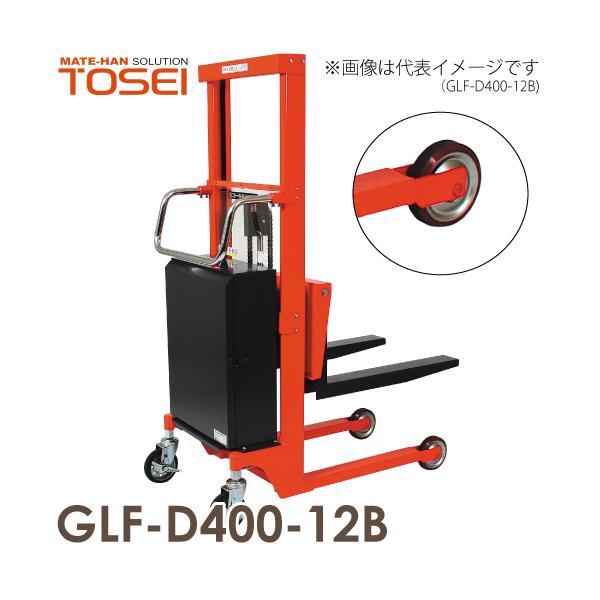 東正車輌 油圧・電動式パワーリフター ビック車輪 400kg GLF-D400-12B マスト式 ゴールドリフター