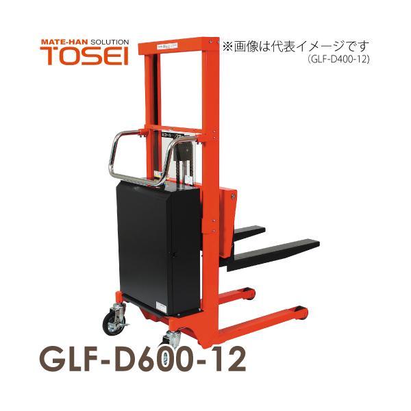 東正車輌 油圧・電動式パワーリフター 600kg GLF-D600-12 スタンダード マスト式 ゴールドリフター