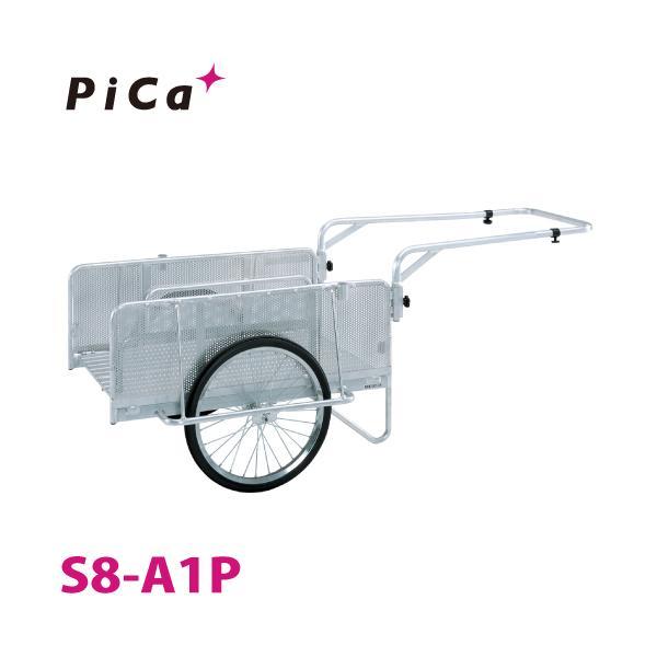 ピカ/Pica 折りたたみ式リヤカー ハンディキャンパー S8-A1P 最大使用質量:180kg  20インチ・チューブタイヤ 600×900×310