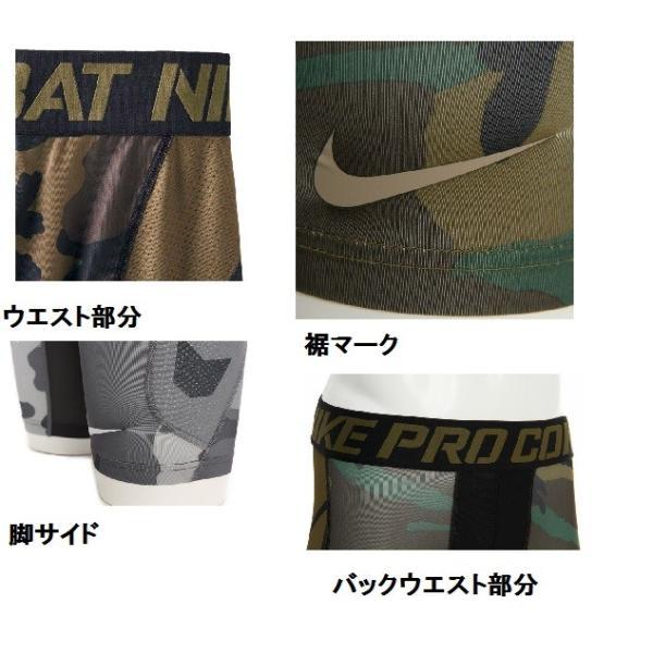 ナイキ コンプレッションタイツ メンズ ランニング ハーフ 送料無料可 takeuchisportspro 03