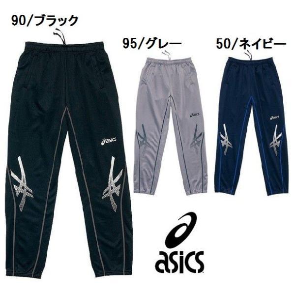 スウェットパンツ メンズ アシックス サッカー|takeuchisportspro
