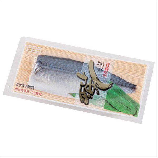 しめ鯖 青森県産しめさば 12枚入 旬の八戸前沖銀鯖を使用ました takewa 02