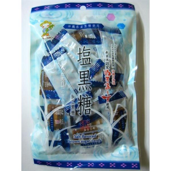 黒糖 黒砂糖 ぬちまーす 粟国の塩 石垣の塩 雪塩 沖縄の海水塩 選べる 塩黒糖 3個 セット 送料無料 梱包を選べます