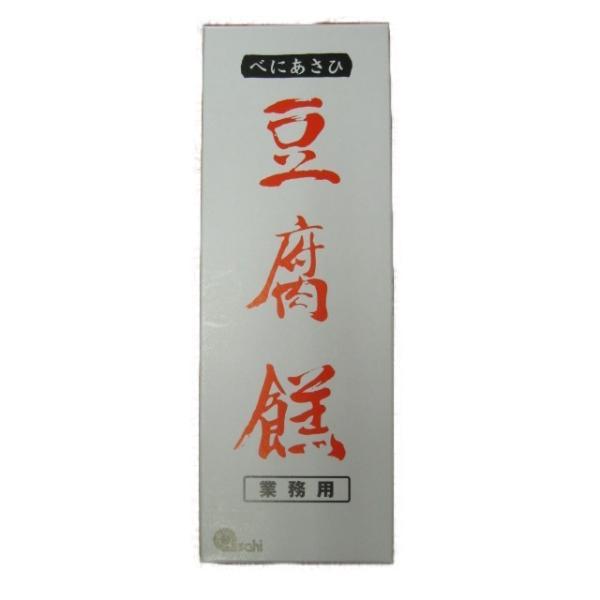 とうふよう 業務用 固形分180g分 ×1箱 豆腐よう 珍味 豆腐〓