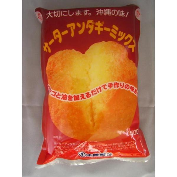 サーターアンダギー ミックス粉500g ×10袋 沖縄製粉