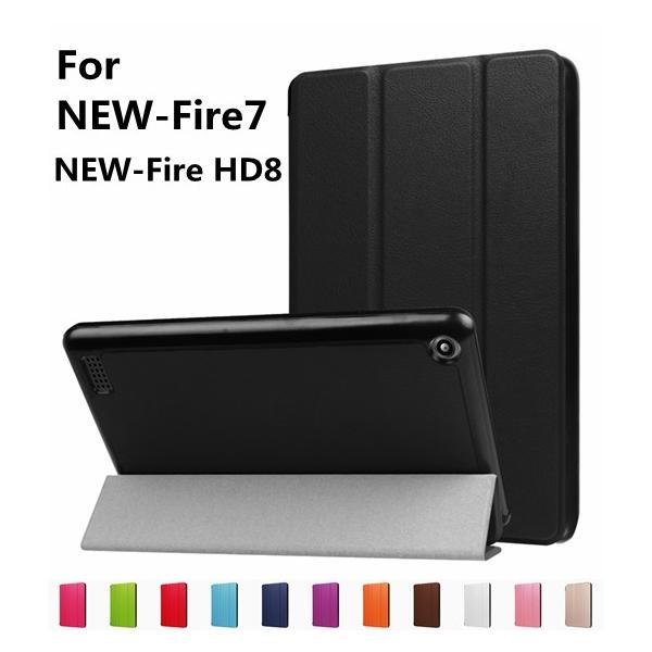 Amazon Fire HD 8(NEW-Fire HD 8)/Amazon Fire 7(NEW-Fire 7)用手帳型レザーケース スタンドカバー 3つ折り 上質 横開き takishohin