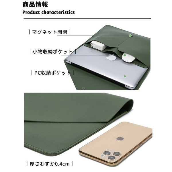Apple Macbook Air 13/Pro 13/Pro retina 13インチロテクト保護ケースポーチ/収納カバーインナーポーチ/ソフトクッションノートパソコンバッグ【ネコポス不可】|takishohin|04
