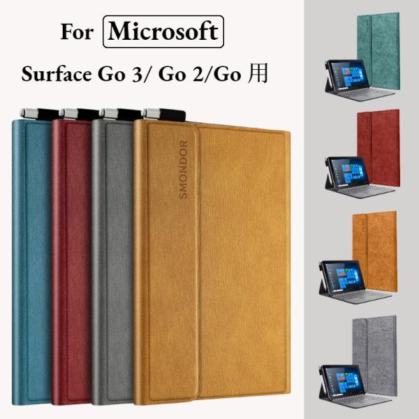 MicrosoftSurfaceGo2サーフェスMicrosoftSurfaceGo用レザーケースポーチバッグ/手帳型キーボード