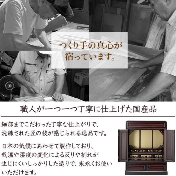 コンパクト仏壇 桜色仏壇 20号|takita|09