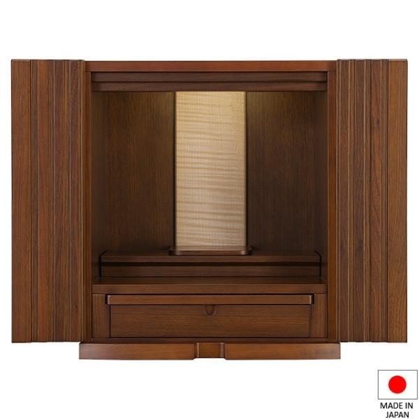 仏壇 モダン ミニ仏壇 コルネ 13号(ミニ 家具調仏壇) 国産(日本製)