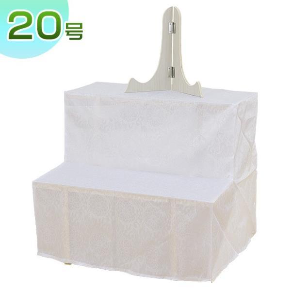 盆棚(精霊棚)・お盆用木製祭壇 白布付き 20号2段 写真立て付き お盆用品|takita