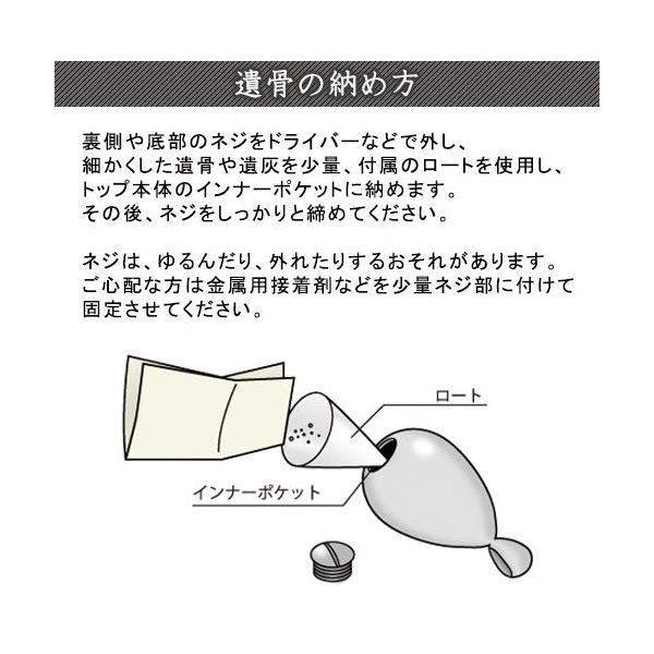 遺骨ペンダント(Soul Jewelry) ツイスト シルバー925・ダイヤモンド takita 04