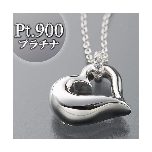 遺骨ペンダント(Soul Jewelry) オープンハート プラチナ・ダイヤモンド