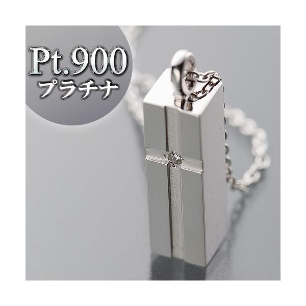 遺骨ペンダント(Soul Jewelry) プチピュアクロス プラチナ・ダイヤモンド