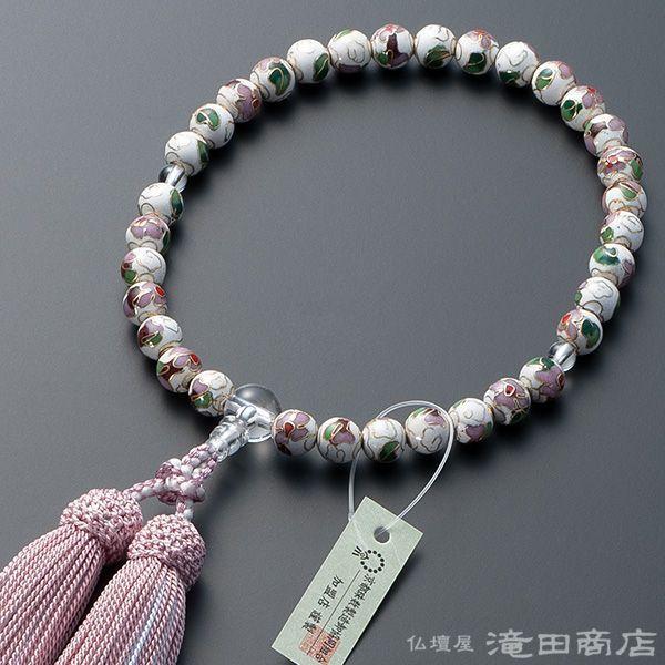 数珠 女性用 七宝焼(白) 本水晶仕立 8mm玉 念珠袋付き takita