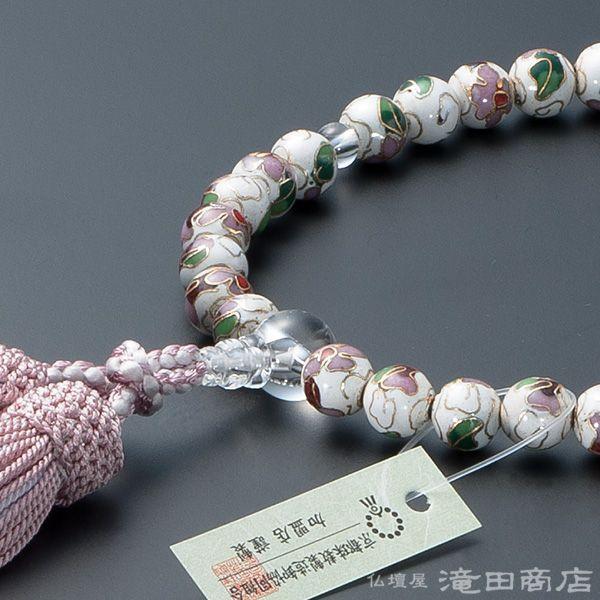 数珠 女性用 七宝焼(白) 本水晶仕立 8mm玉 念珠袋付き takita 03