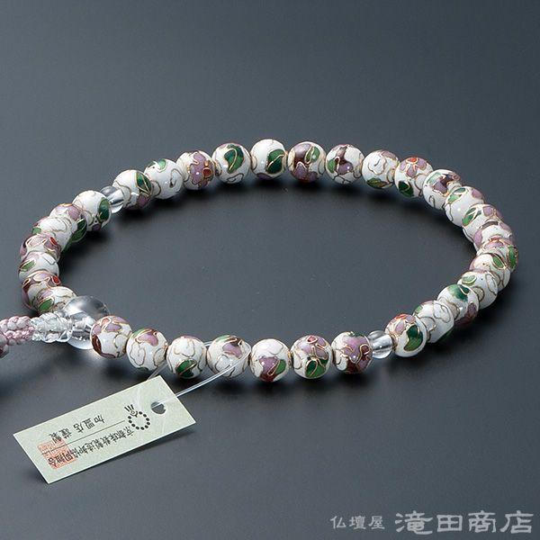 数珠 女性用 七宝焼(白) 本水晶仕立 8mm玉 念珠袋付き takita 04