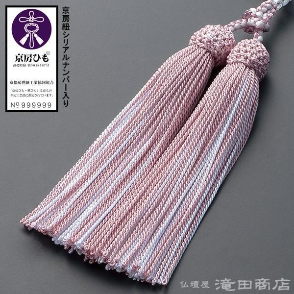 数珠 女性用 七宝焼(白) 本水晶仕立 8mm玉 念珠袋付き takita 05