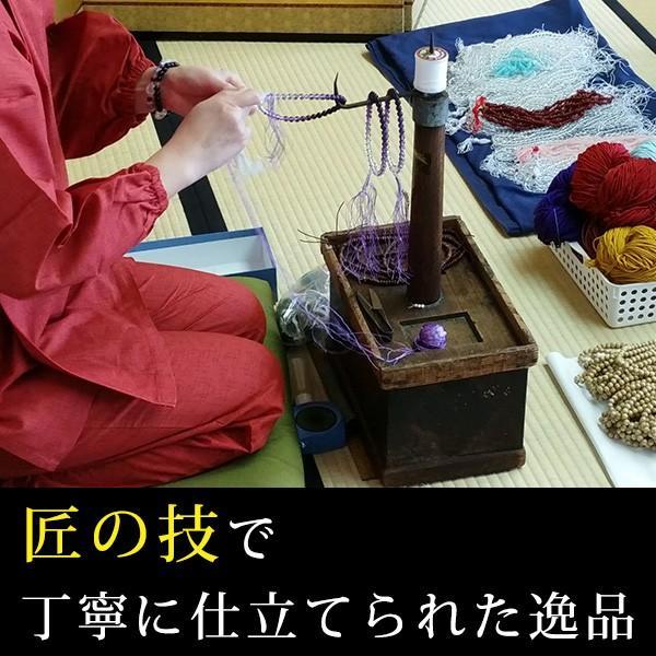 数珠 女性用 七宝焼(白) 本水晶仕立 8mm玉 念珠袋付き takita 08