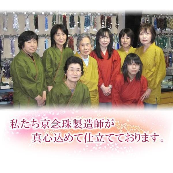 数珠 女性用 七宝焼(白) 本水晶仕立 8mm玉 念珠袋付き takita 09