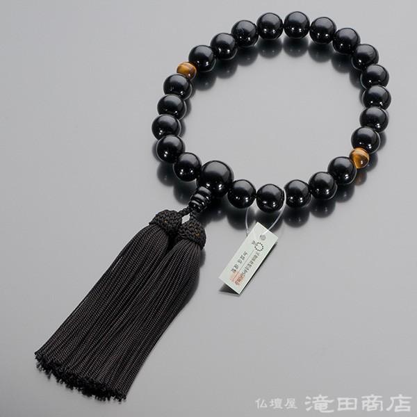 数珠 男性用 黒檀 (艶あり) 2天虎目石 22玉 念珠袋付き|takita|02