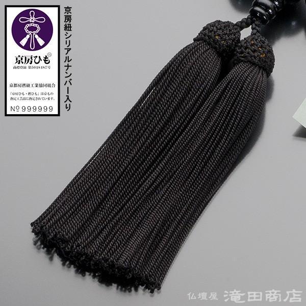 数珠 男性用 黒檀 (艶あり) 2天虎目石 22玉 念珠袋付き|takita|05