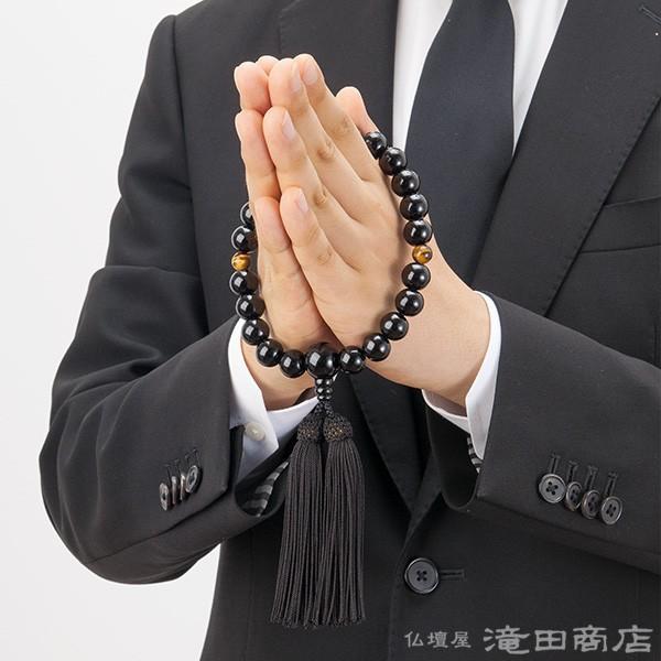 数珠 男性用 黒檀 (艶あり) 2天虎目石 22玉 念珠袋付き|takita|06