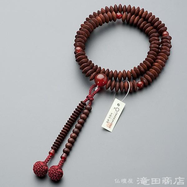 数珠 天台宗 女性用 紫檀(艶消) メノウ仕立 8寸 宗派別念珠 数珠袋付き|takita|02