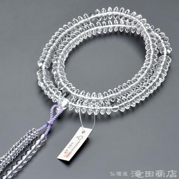数珠 天台宗 女性用 本水晶 8寸 宗派別念珠 数珠袋付き takita