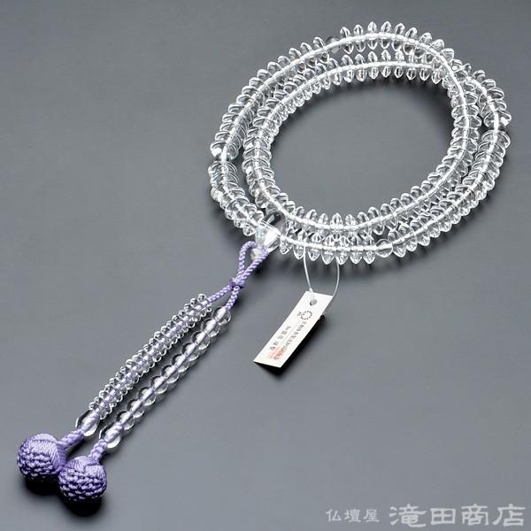 数珠 天台宗 女性用 本水晶 8寸 宗派別念珠 数珠袋付き takita 02