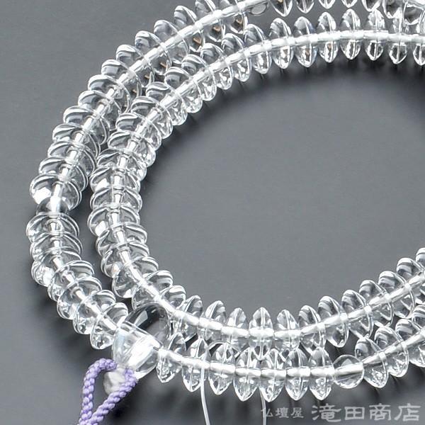 数珠 天台宗 女性用 本水晶 8寸 宗派別念珠 数珠袋付き takita 04