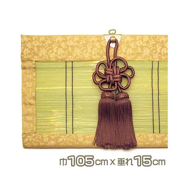 仏間用 御簾(みす)・すだれ 巾105cm×垂れ15cm|takita