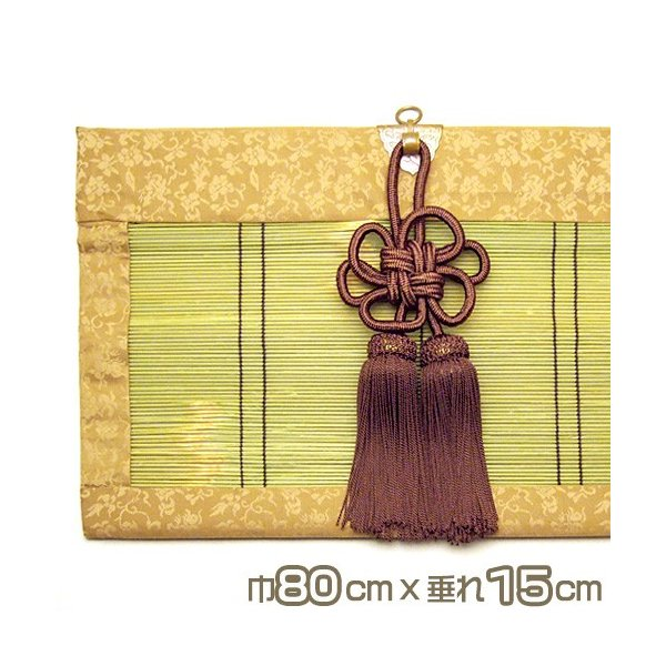 仏間用 御簾(みす)・すだれ 巾80cm×垂れ15cm|takita