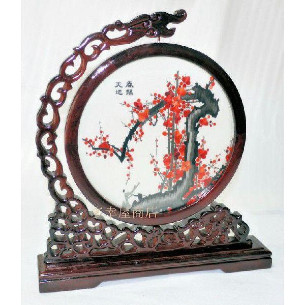両面刺繍 高級刺繍 工芸品 置物 ギフト 中国のお土産 takouya 04