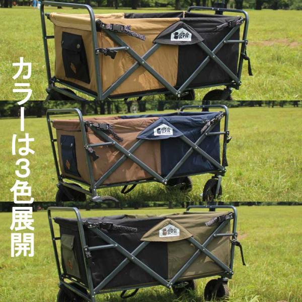 キャリー カート ワゴン grn outdoor 60/40Cloth All-Land CarryWagon 6040クロス 送料無料