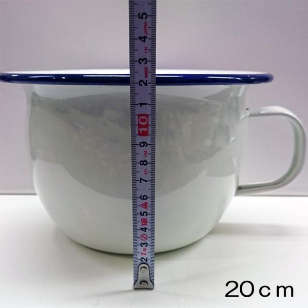 チャンバーポット ホーロー製 おまる 蓋付き 20cm |takt|03